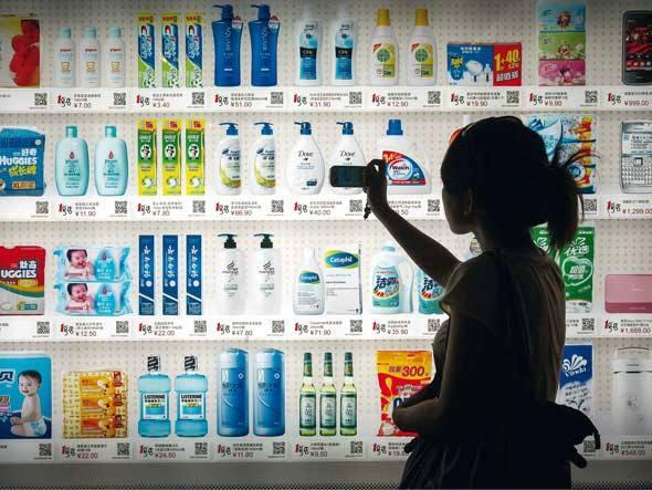 As compras estão cada vez mais high tech